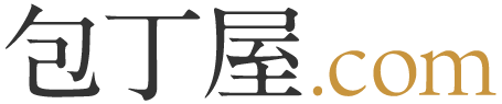 【包丁の通販専門店】包丁屋.com